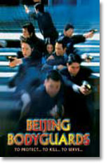 beijingbodyguards