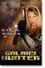 galaxyhunter