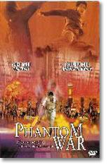 phantomwar