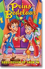 Die Prins en die Bedelaar DVD