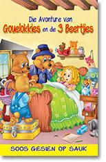 Avonture van Gouelokkies & die 3 Beertjies DVD